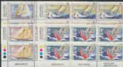 SG 1655-8 New Zealand Challenge for America's Cup set of 4 imprint blocks of 6 (NF1/205)